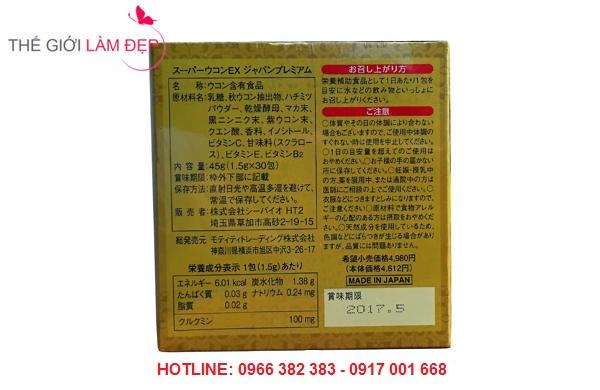com-giai-ruou-super-ukon-ex-010
