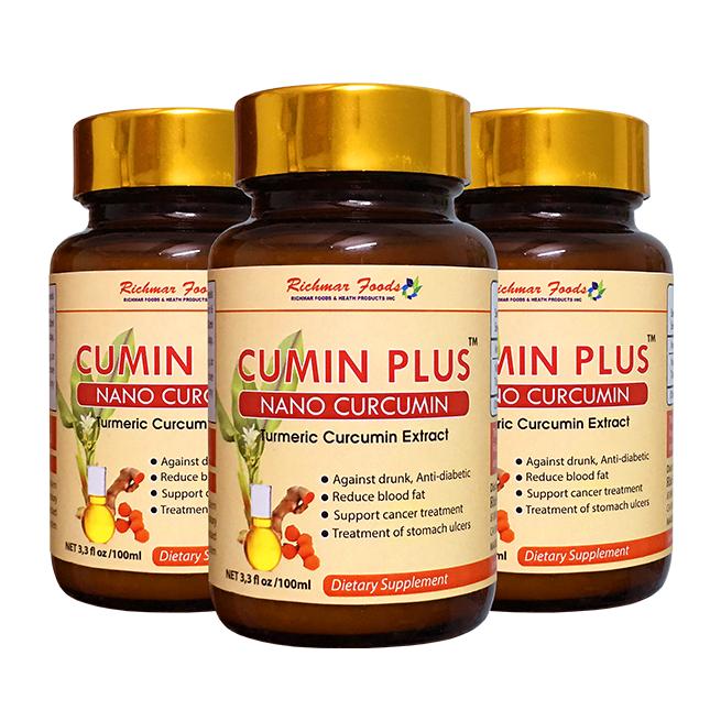 Cumin Plus-Nano Curcumin 06