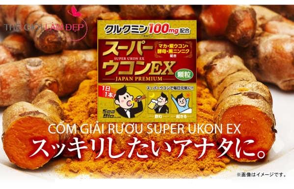 com-giai-ruou-super-ukon-ex-002