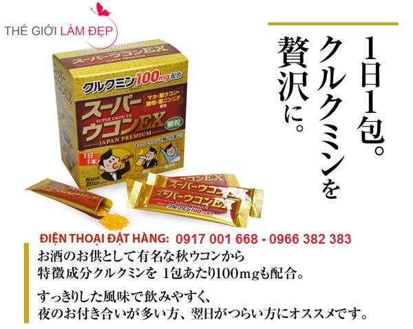 com-giai-ruou-super-ukon-ex-004