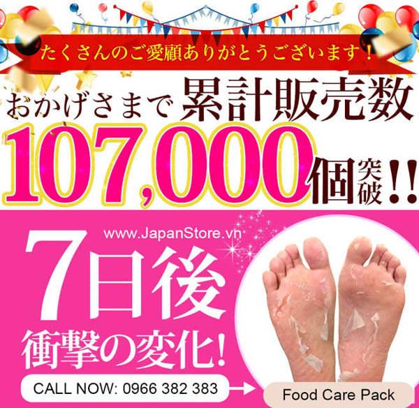 Túi ủ tẩy tế bào da chết Lavender, hương hoa Lavender Foot Care Pack To Plan (2)